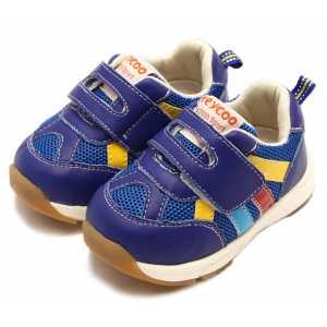 Pantofi Sport Denzel