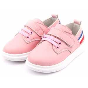 Pantofi Sport Petra