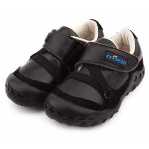 Pantofi Sport Maximilian