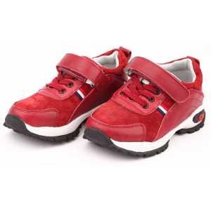 Pantofi Sport Alison