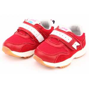 Pantofi Sport Iolanda