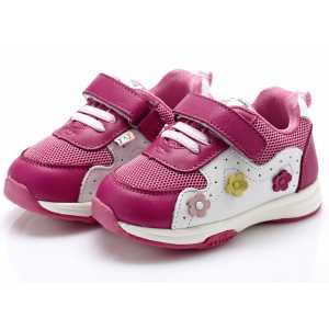 Pantofi Sport Mattea