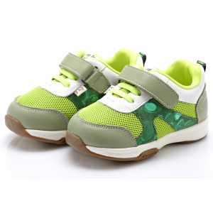 Pantofi Sport Pino