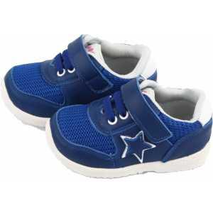 Pantofi Sport Loic
