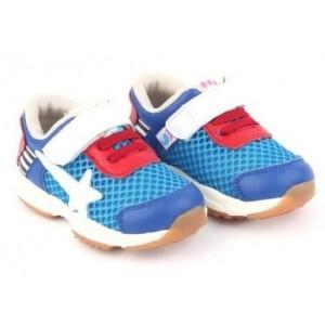 Pantofi Sport Basil