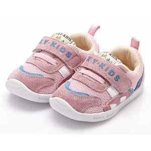 Pantofi Regina