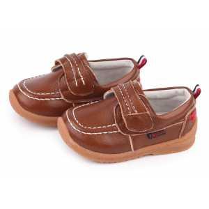 Pantofi Tavi