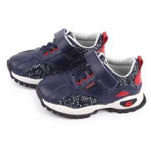 Pantofi Sport Otis