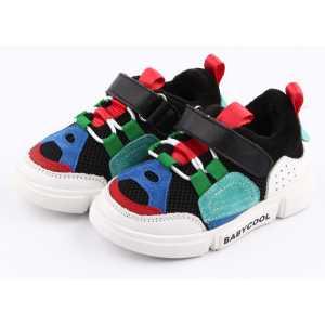 Pantofi Sport Zachary