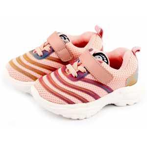 Pantofi Sport Mathilde