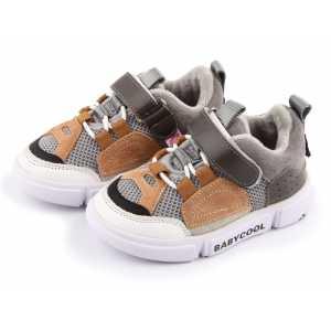Pantofi Sport Aiden