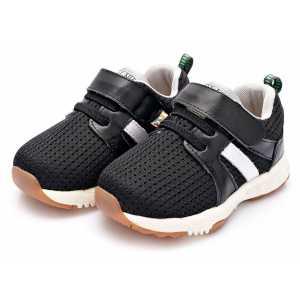 Pantofi Sport Mya