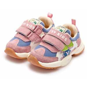 Pantofi Sport Amy