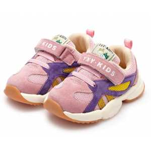 Pantofi Sport Maely