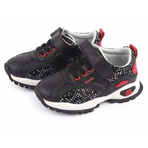 Pantofi Sport Nolan