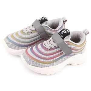 Pantofi Sport Calistrat