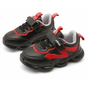 Pantofi Sport Coriander