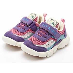 Pantofi Sport Ofelia