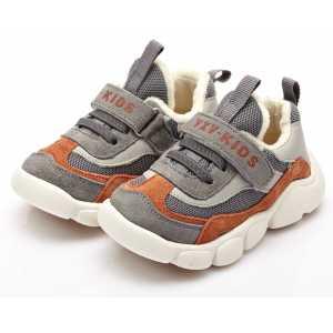 Pantofi Sport Aylin