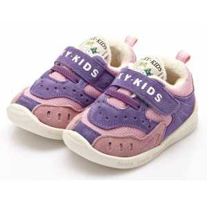 Pantofi Ermina