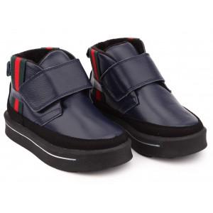 Pantofi Sport Savio