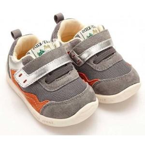 Pantofi Gizmo